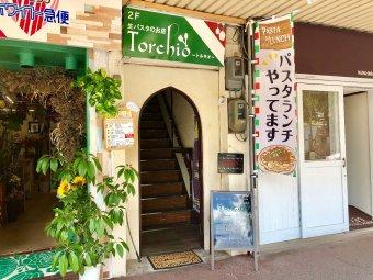 トルキオの入口。お店は2階です。