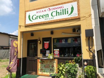 Asian Dining Green Chilli