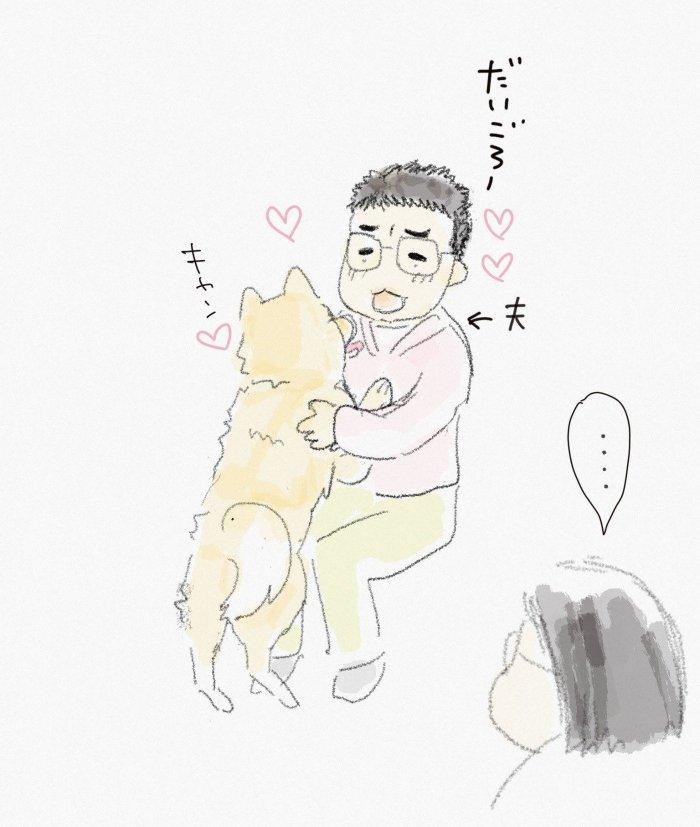 父ちゃん大好き大五郎